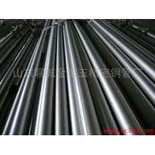 cold rolling precision steel pipe - alloy and carbon steel pipe