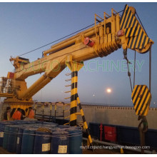 Ouco Marine Offshore Telescopic Boom Jib Crane Used in Outdoor