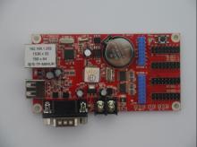 (TF-M6NUR)U+Disk Lanport LED Controller led contro system for display