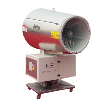 hot sale spray cannon used for dust control