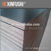 China marine plywood board