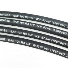 1-1/2 inch Eco-friendly blue wrap surface carbon fiber hose