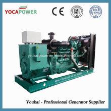 150kVA Yuchai дизельный двигатель электрический генератор электростанции