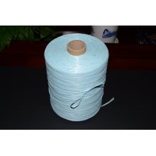 Comptitively Flame Retardant PP Filler Yarn