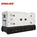 Famous Brand Diesel Silent Generator Set with Pekins Engine 50Hz 20kVA
