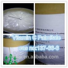 Горячий продаваемый пальмитат витамина С / аскорбилпальмитат для CAS 137-66-6