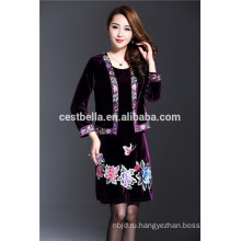 Осень фиолетовое пальто из бархата и спандекс для женщин Производство экспертных экспортер из Гуанчжоу