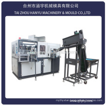 oil water drinking bottle making machine