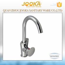 Jooka сантехники смеситель для кухни смеситель