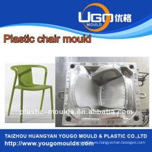 Nuevo molde del hogar del diseño del molde plástico de la silla del brazo en taizhou China