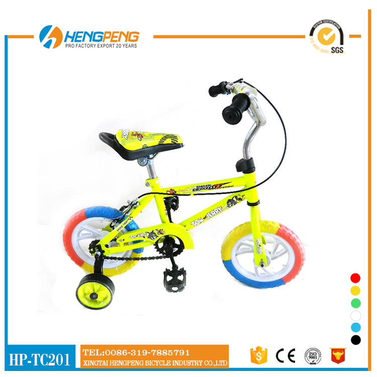 cheap baby bicycles