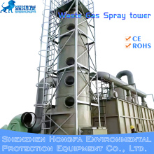 Gas Treatment Tower exhaust Tower waste Gas Treatment System FOR EXHAUST TREATMENT