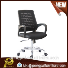Factory directly supply office chair