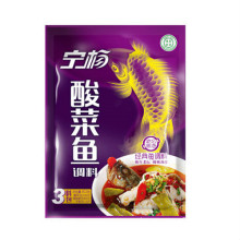 Sauerkraut fish hot pot seasoning
