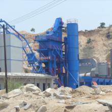 Planta de asfalto de papelería 120t QLB-1500