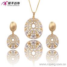 Мода хорошее качество многоцветный овальный простой имитация комплект ювелирных изделий для женщин -63565