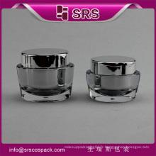 J041 pot acrylique en forme ovale, 15g 30g 50g brosse cosmétique de haute qualité de luxe