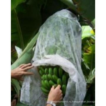 5%УФ нетканые банан рукава