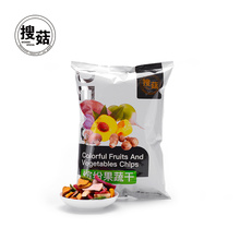 Chinese Various Flavour Crispy Fried Vegetable Fruit Snack