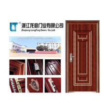 Graceful Stainless Steel Door