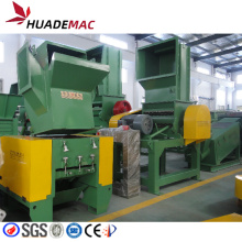 Plastic Crushing Machine/PET Bottle Strong Crusher