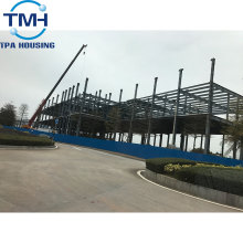 Steel structure commercial buildings light steel warehouse