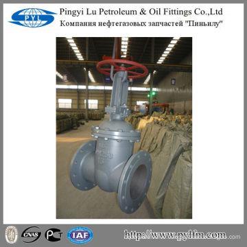 Baoding cast steel standard flanged gost gate valves
