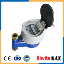 Wholesale Wet Dial Digital Water Flow Meter From China Domestic Water Meter Factory