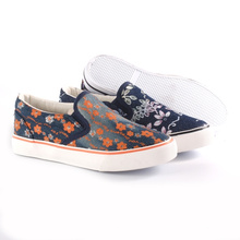 Kinderschuhe Kids Comfort Canvas Schuhe Snc-24227
