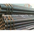 Qualityweld углеродистая стальная труба используется для лестничные перила