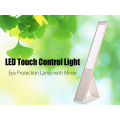 2017 Смарт-Touch свет с зеркала светодиодные настольная лампа красоты