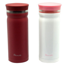 Stainless Steel Vacuum Cup 350ml, 420ml