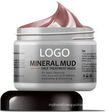 Private Private Face Mineral Mud Deep Cleansing Oil Control Blackhead Moisturizing Mask