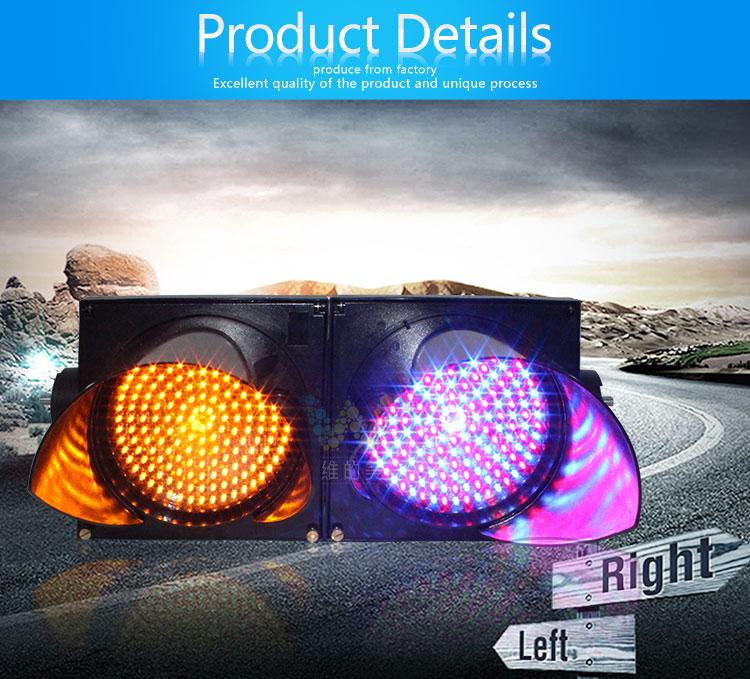traffic light lamps_02