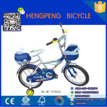 children bikes for young girls and boys 20inch steel frame bmx style kids bikes