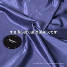 Le design le plus récent de 2013 pour la doublure en tissu de polaire