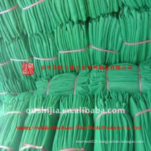 Good value fall arrest safety nets(factory)