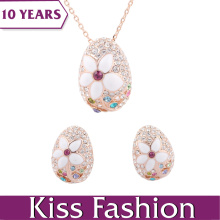 Cheap Party Jewelry Set (KissFashion1750)