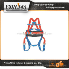 Colorful Safety Belt