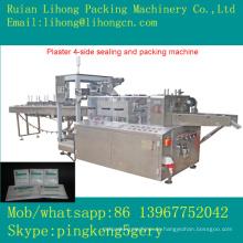Gsb-220 Hochgeschwindigkeits-automatische 4-seitige Blutstopp-Pflaster-Siegelmaschine