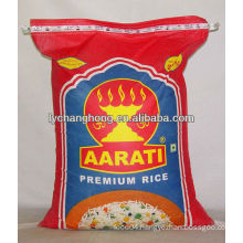 high quality pp rice sack with lowest price