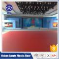 pvc vinyl dance floor