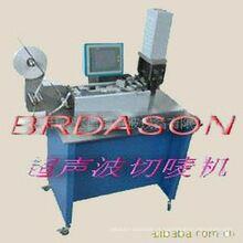 Máquina de corte de etiquetas ultra-funcionais multifuncionais