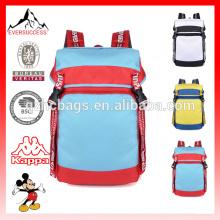Mochilas escolares Hot Trend mochilas escolares activas
