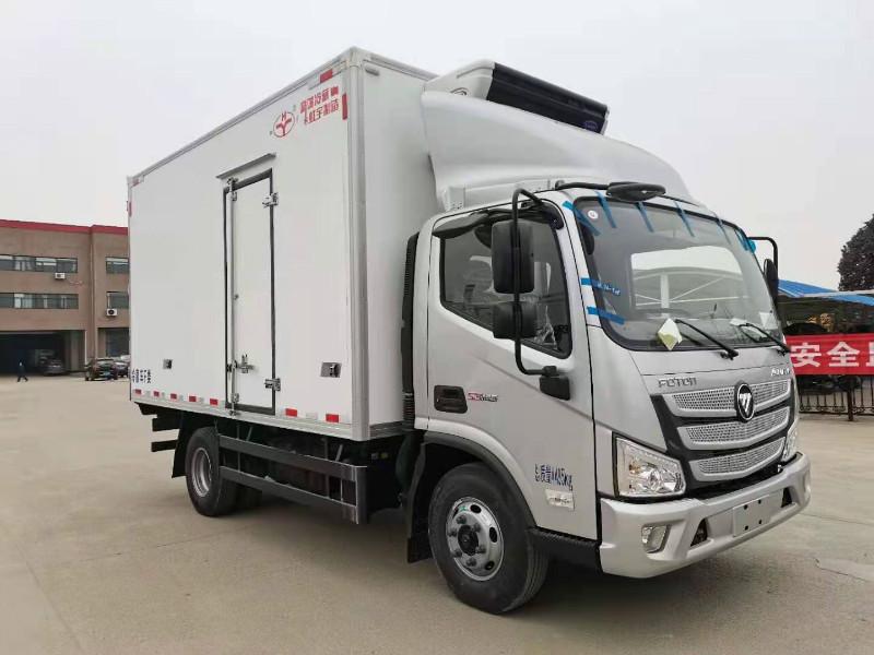 Van Truck 1