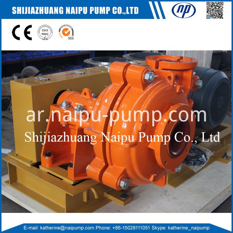 6x4 Ah Slurry Pump