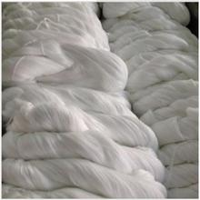 21/2 Raw White Tfo Virgin Bright 100% Spun Polyester Hank Yarn