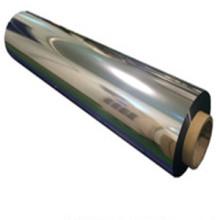 Полипропиленовая металлизированная пленка