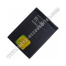 Nokia Battery BL-4D BL4D