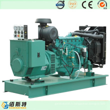 Groupe électrogène diesel refroidi à l'eau de cylindre simple de 150kw